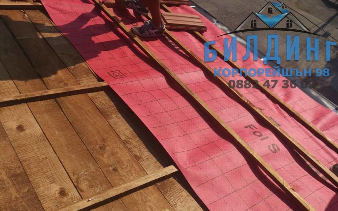 Видове покривен материал за покрива – фирма за монтаж Пловдив