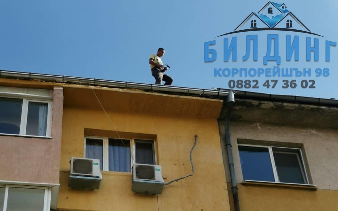 Колко е опасен бизнеса – ремонт на покриви?