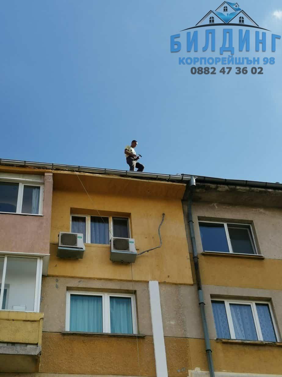 ремонт на покрив нови искър 5