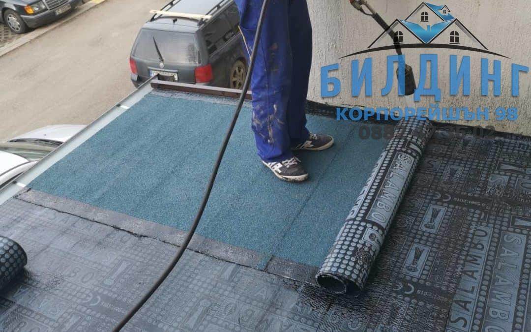 Какво е нужно за ремонт на покрив и хидроизолация