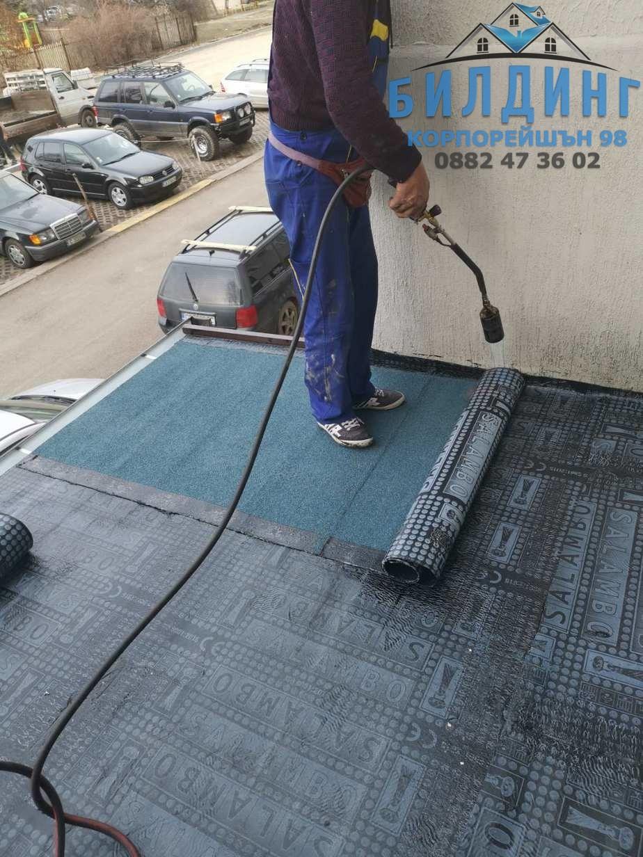 хидроизолация на покрив 16