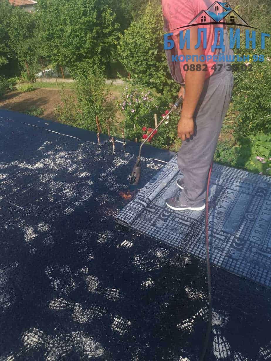 хидроизолация на покрив 4