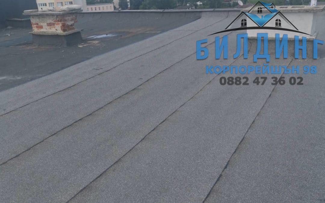 Как се ремонтира плосък покрив?