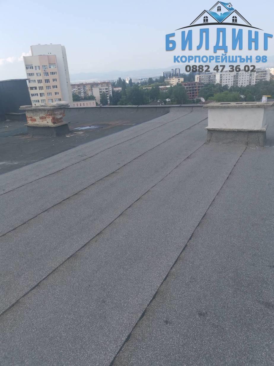 хидроизолация на покрив 6