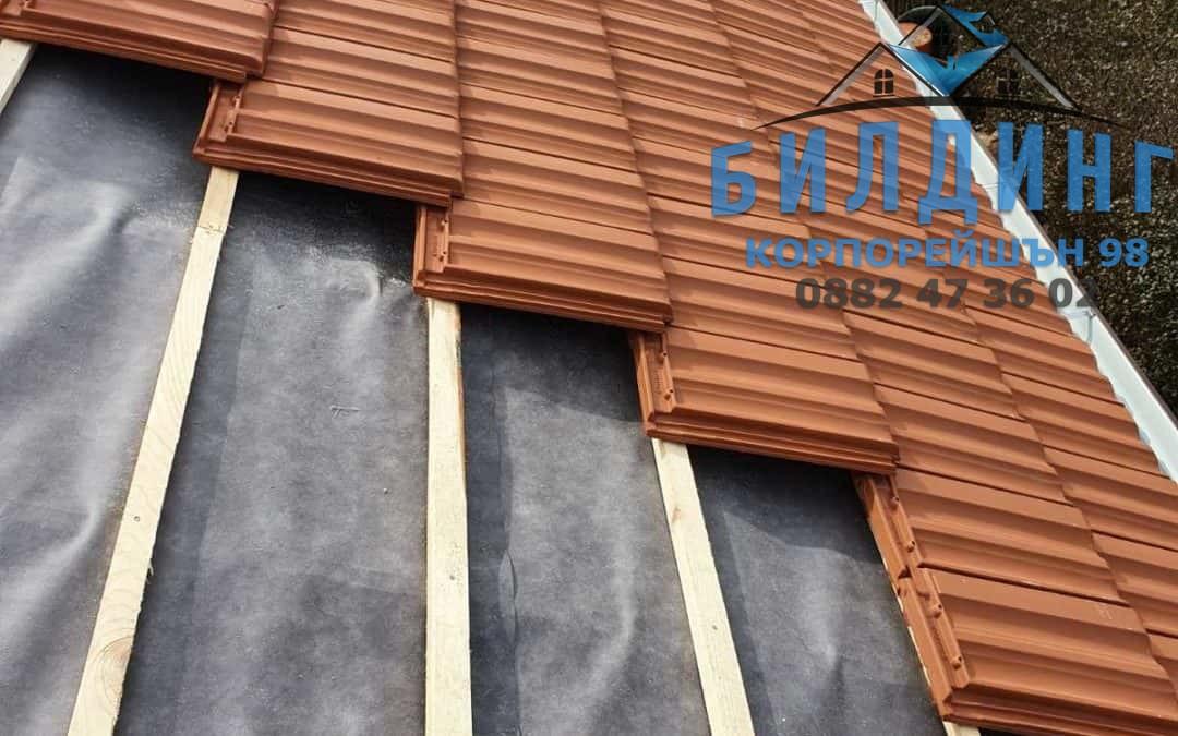 Какво трябва да знаем за ремонта на нашия покрив?