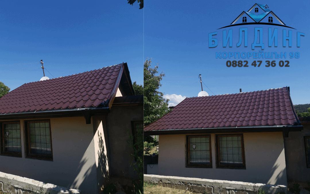 Как да разберем кога имаме нужда от ремонт или подмяна на покрива?