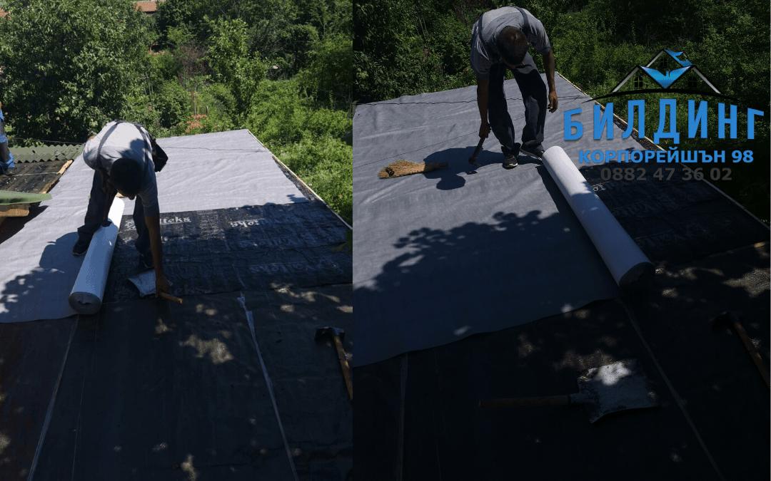 Хидроизолацията при изграждане или ремонт