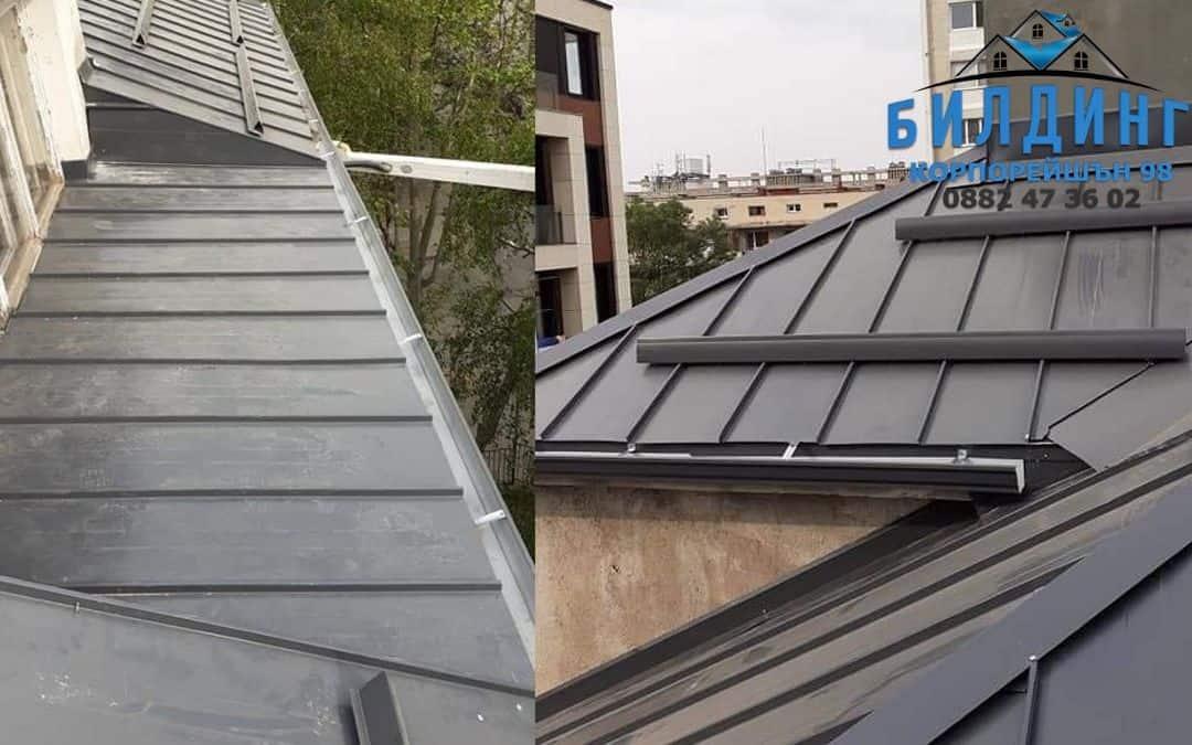 Изграждане на покрив с метални керемиди