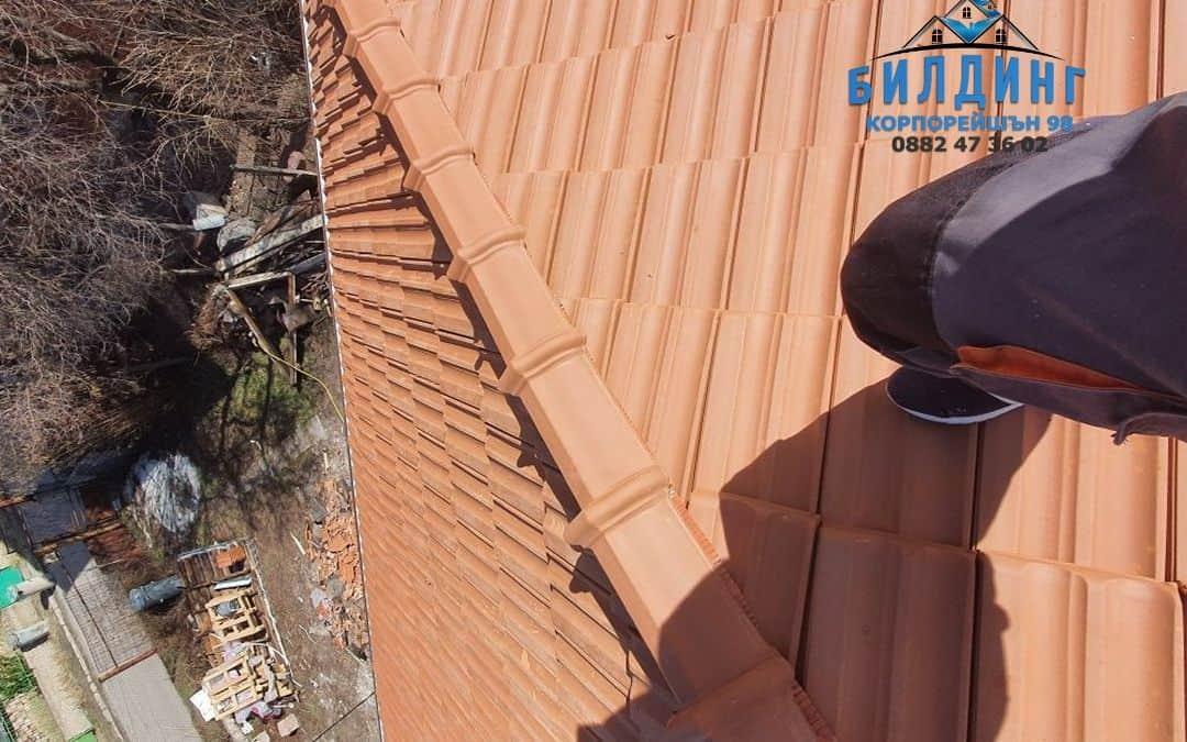 Търся специалист по ремонт на покриви