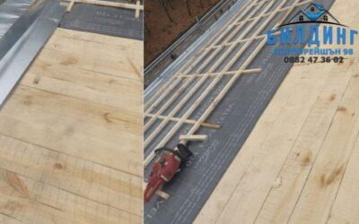 Фирма за ремонт на покрив град Костинброд
