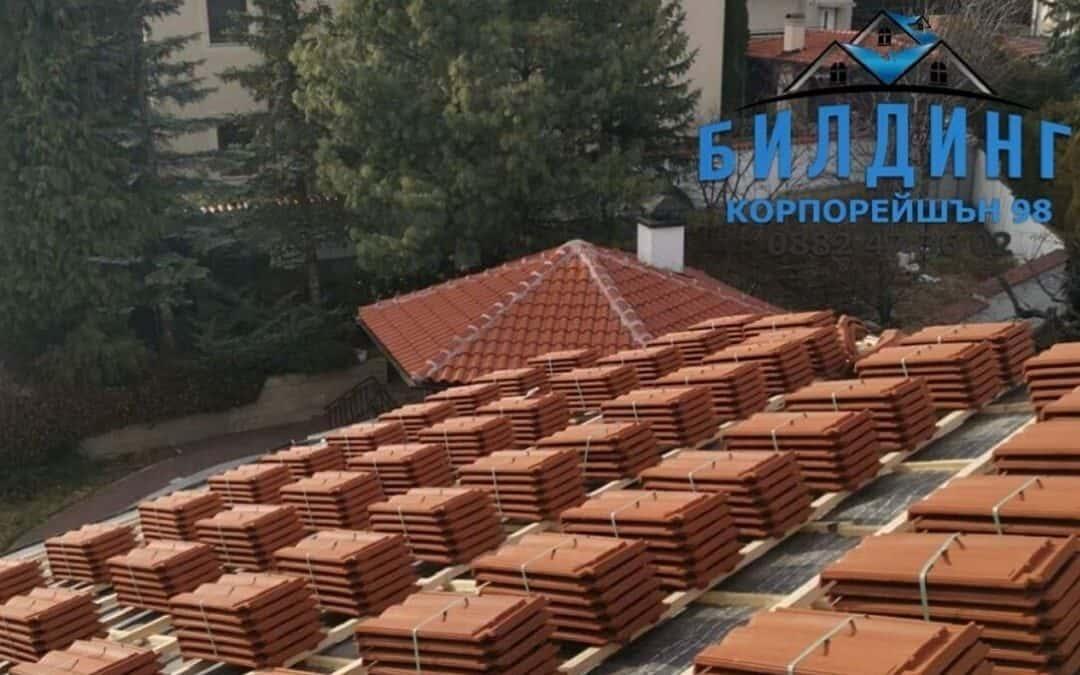 Процес на реконструкция на покрив