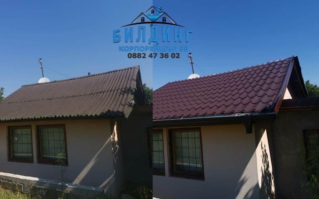 Дали твоят дом се нуждае от спешен ремонт на покрива