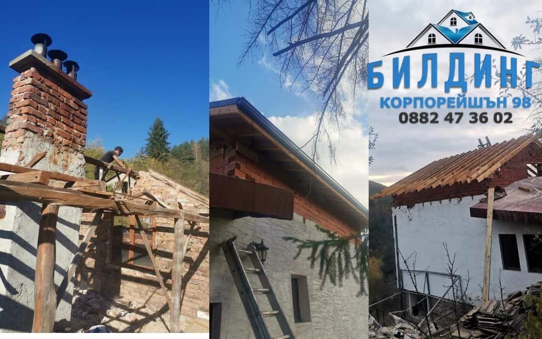 Няколко причини защо да наемеш фирма специалисти за боядисване и реставрация на покриви