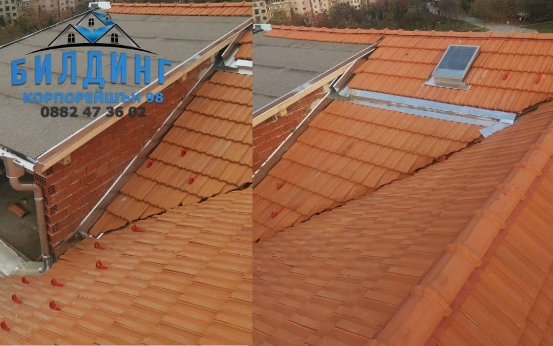 фирма за ремонт на покриви град Пазарджик