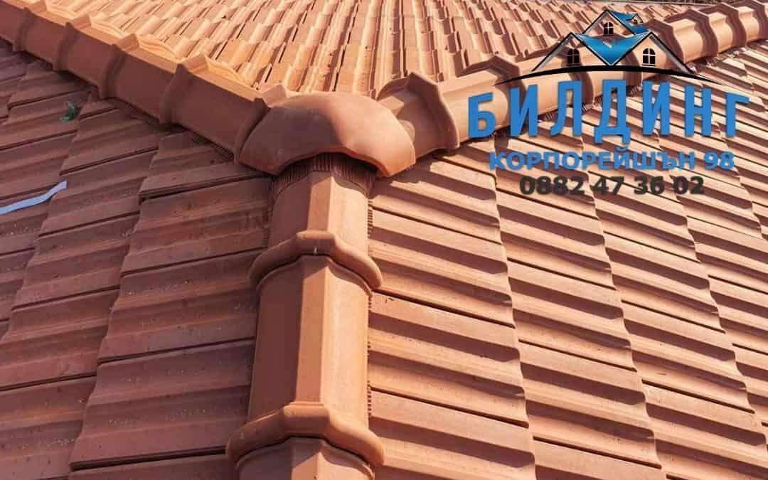 Надеждна фирма за ремонт на покриви град Нова Загора