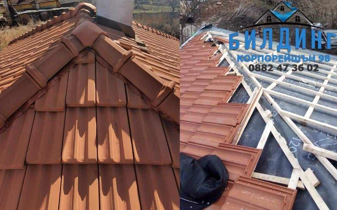 ремонт на покриви град Перник