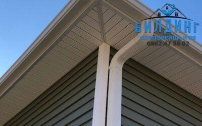 Видове улучни системи, като част от покривната система на всяка сграда