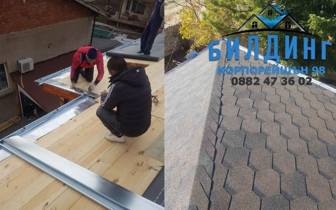 Ремонт на покриви в град Ботевград – как да изберем подходяща фирма за ремонт па покриви?