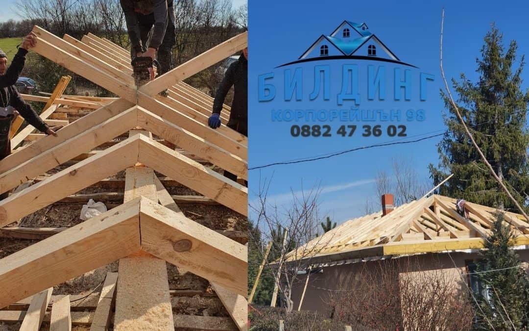 покриви в Плевен предлага изгодна цена