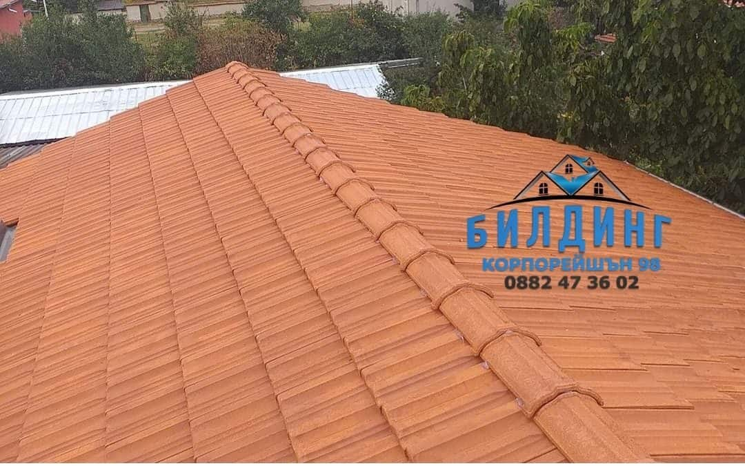 Защо е необходимо изолация на покрив?