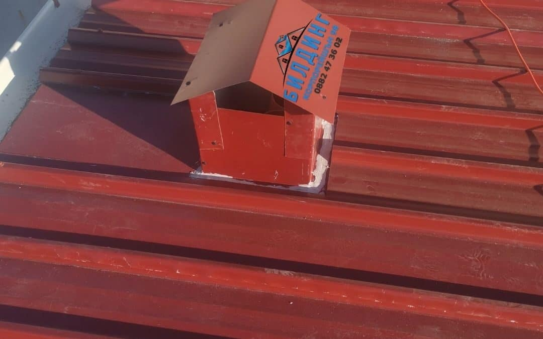 Метални покриви (покриви от ламарина) инсталирани от професионалисти