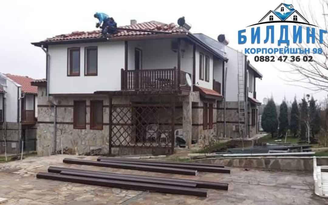 Фирма за ремонт на покриви Банско
