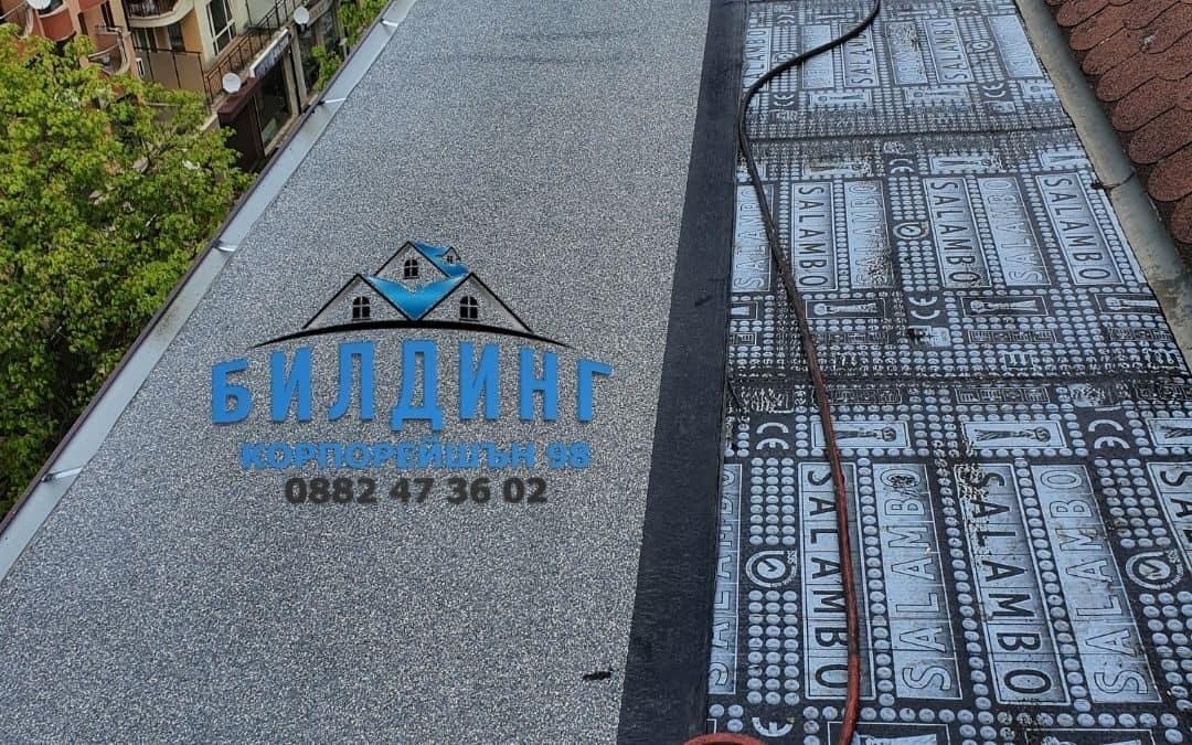 Професионална изолация на покрив град Благоевград