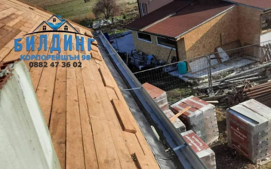 Топлоизолация на покрив