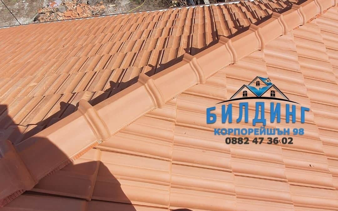 Ремонт на покриви град Ловеч