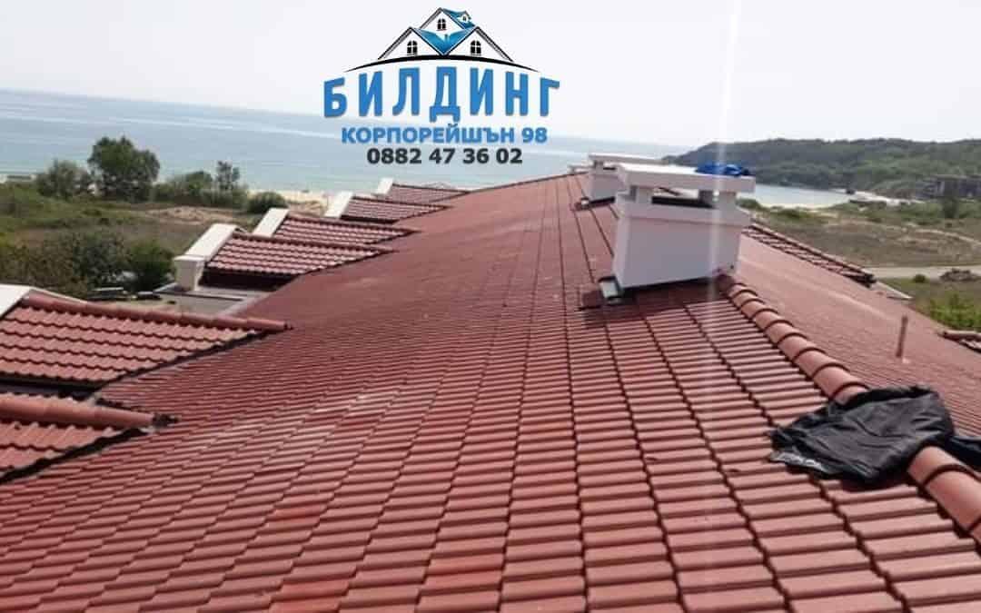 Фирма за ремонт на покриви Асеновград