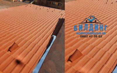 Ремонт на покрива на къща