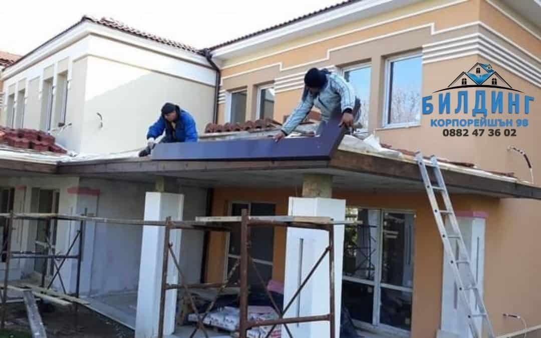 Фирма за ремонт на покриви Ямбол
