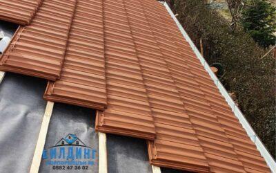 Изолация на покрив в Сандански