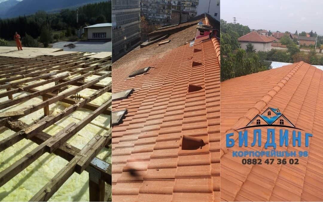 Строителна фирма за ремонт на покриви Варна