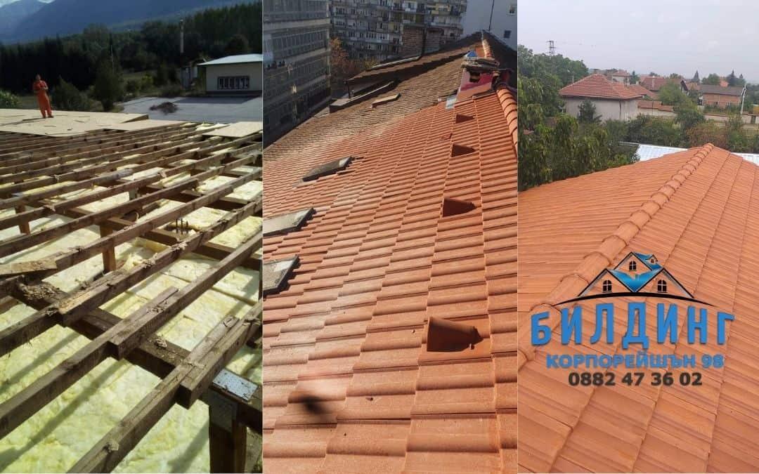 фирма за ремонт на покриви Варна