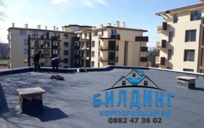 Фирма за ремонт на покриви Търговище