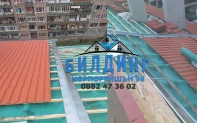 Фирма за ремонт на покриви в Панагюрище