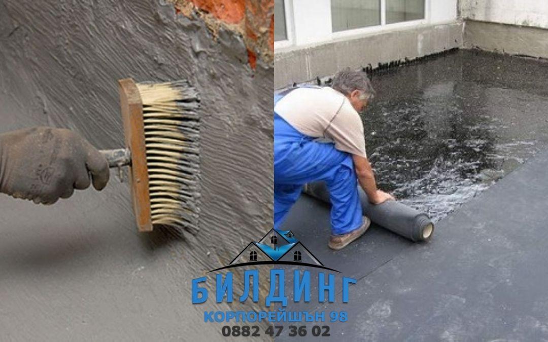 Ремонт на покрив с течна хидроизолация