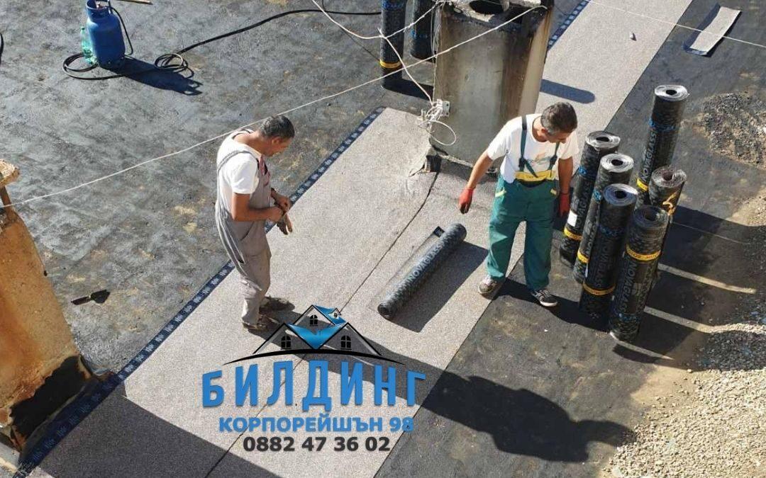 Панелно строителство – частичен и основен ремонт на плосък покрив.